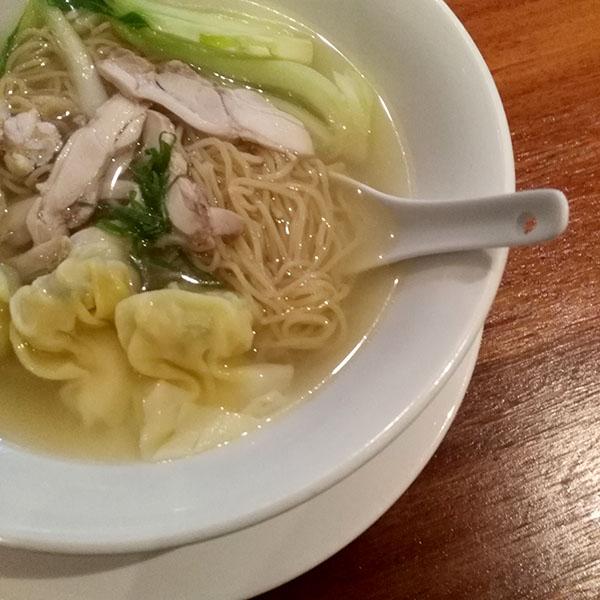 dumpling republic noodles