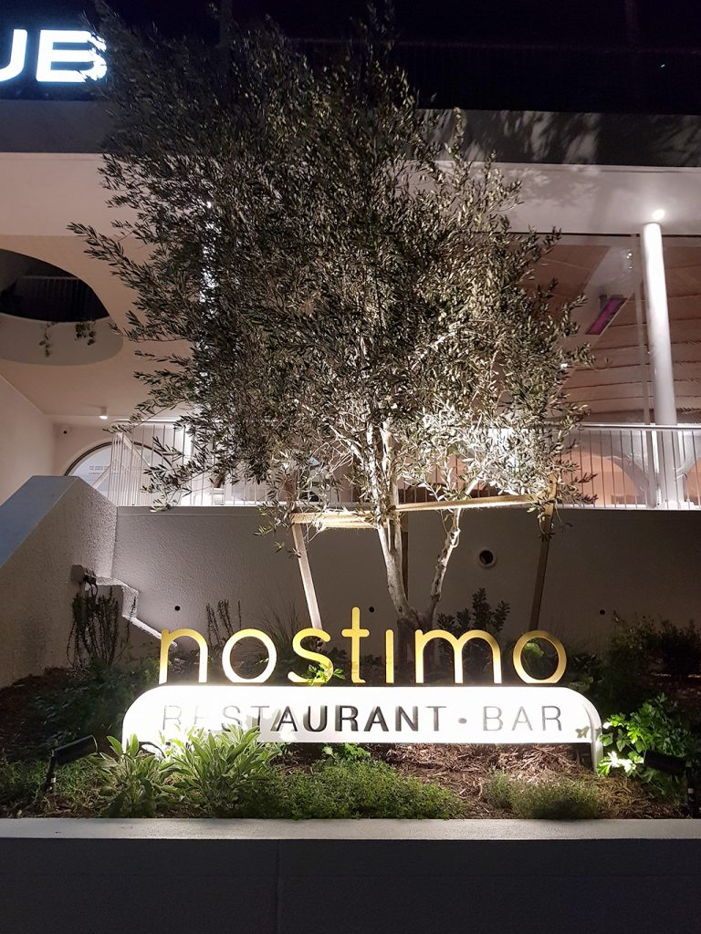 nostimo restaurant bar south brisbane