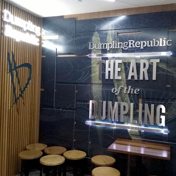 dumpling republic outside