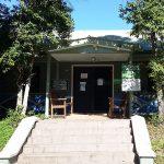 Kumbartcho Sanctuary and Nursery